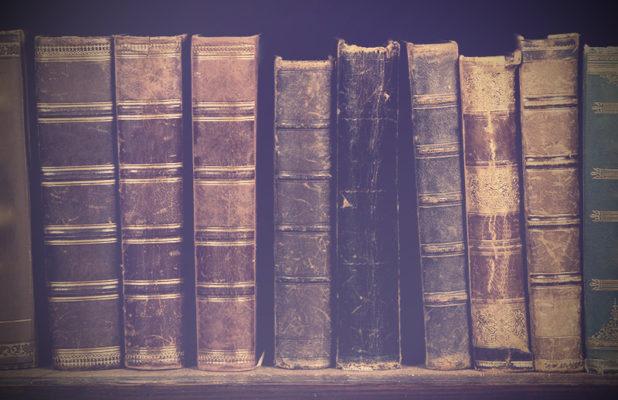 Lois Bujold quotes antique books